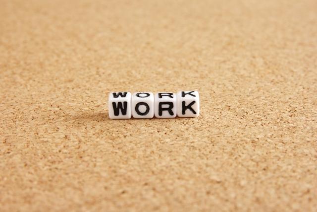 副業、複業、パラレルキャリア、越境、とにかく広げろ