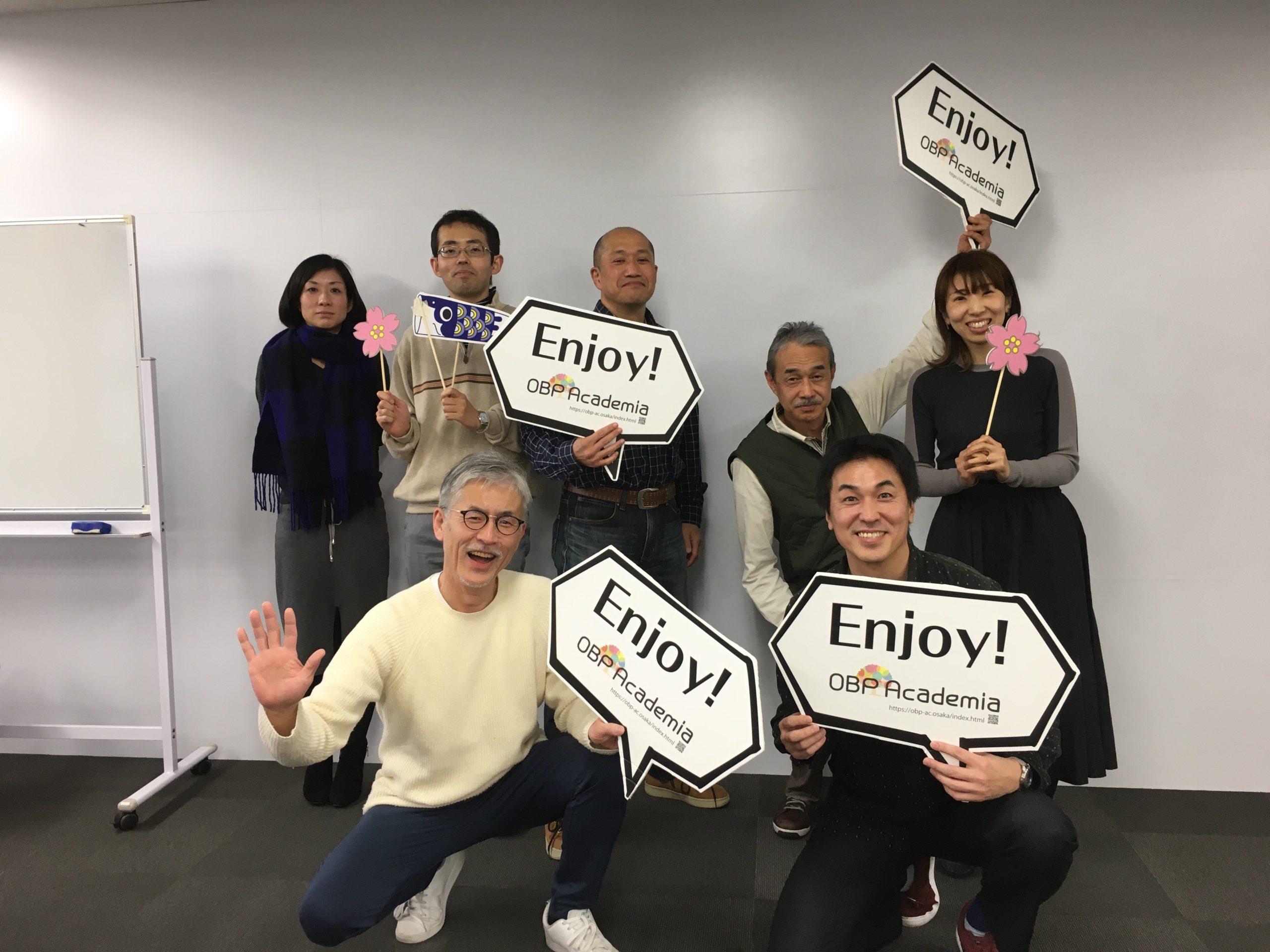 キャリアコンサルタントグループwellbeing セミナー開催のご報告/being(あり方)から考えるキャリア